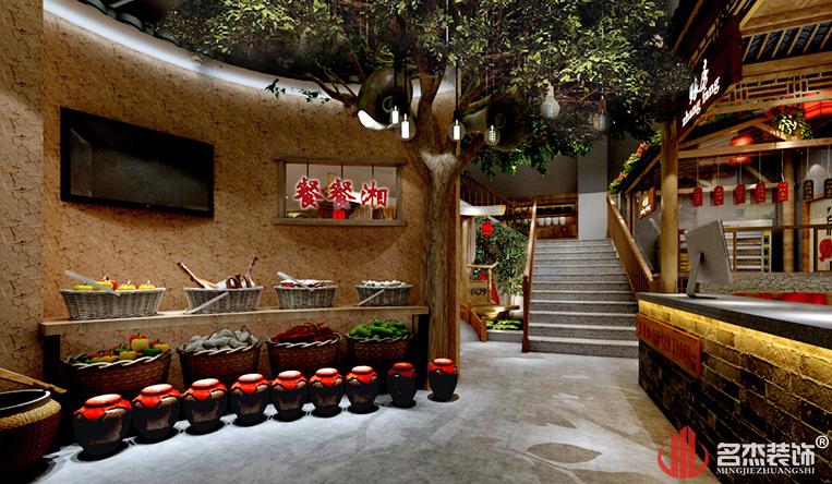 湘菜馆前台装修设计