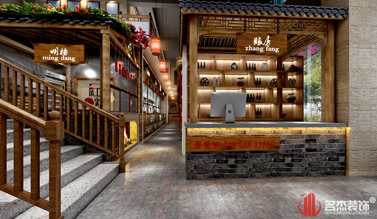 湘菜馆收银台装修设计